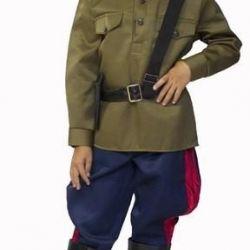 Στρατιωτική στολή για παιδιά Cossack 122-134