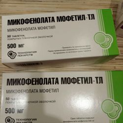 Mycophenolate Mofetil 250 mg