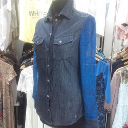 Πουκάμισο Trussardi Jeans