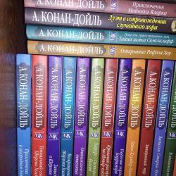 Arthur Conan-Doyle Συλλογή βιβλίων MK