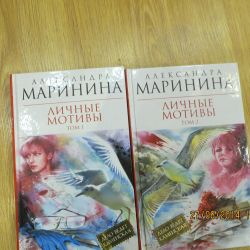 Novels by Alexandra Marinina 10 volumes