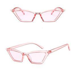Ροζ νέα γυαλιά
