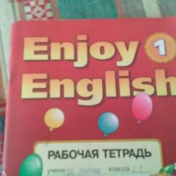 English textbook and workbook