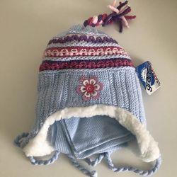 Νέο καπέλο μεγέθους 46-48