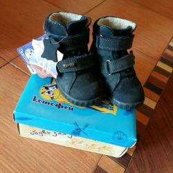 Light boots 22р-р