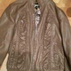 Tricou de jachetă
