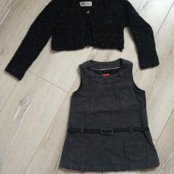 ESPRIT Sundress și Bluza H & M Bolero