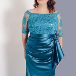 Elbise yeni allenrich r. 56-60