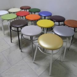 Round stools with a ring.