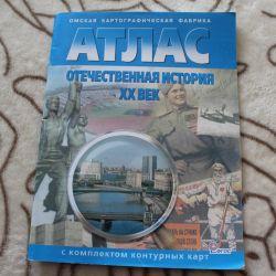 Atlas: Istorie din secolul XX