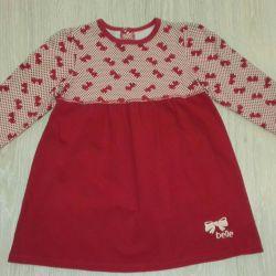 Νέο φόρεμα 116 - 122