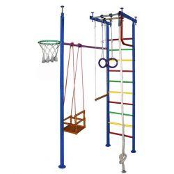 Centrul de sport pentru copii NOU!
