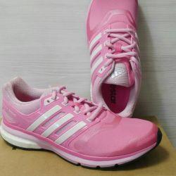 Adidas adidași adidas