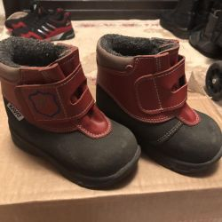 Boots Nod