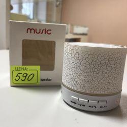 Difuzor portabil de muzică