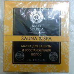 Μάσκα για την προστασία και αποκατάσταση μαλλιών 370ml
