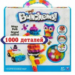 Designer of 1000 details !!! New bunchems
