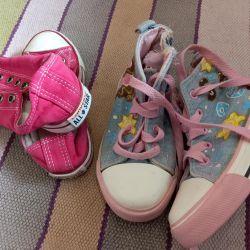 Παπούτσια για κορίτσι 25-26