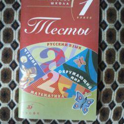 Teste în limba rusă