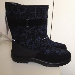 New winter boots Kuoma Lumikki