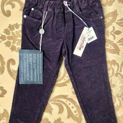 New pants Mirtillo 2 years