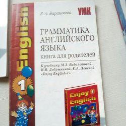 İngilizce dilbilgisi 1.4 sınıfı