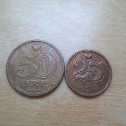 Coin 50 ore 1989 - Δανία - Margarita II