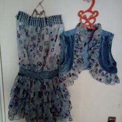 Çocuk kıyafeti