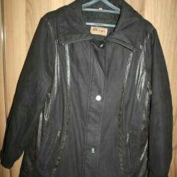 Куртка женская,р. 50-52