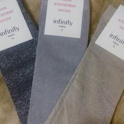 Concept Club Lurex Socks 3 Pairs