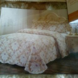 Quilted bedspread New 1.5 Hb