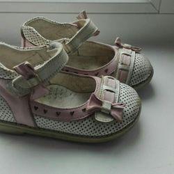 Shoes happy walk, 15 cm insole