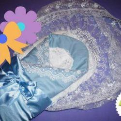 Комплект для новорожденного мальчика (5 предметов)