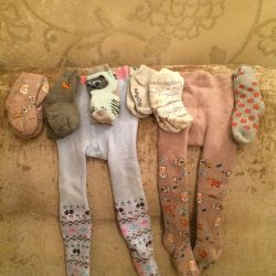 Terry children's tights, new 74-80