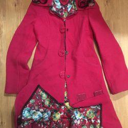 Vdp Coat (Original)