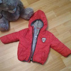 Çocuk ceket