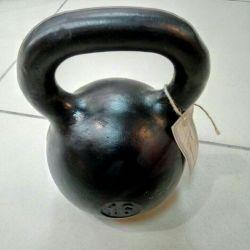 New Girya 16kg
