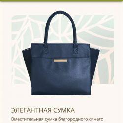 Новая сумка Yves Rocher