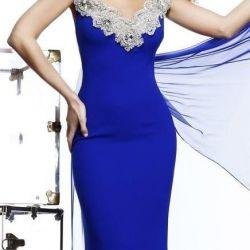 Платье от. Jadore