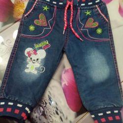Jeans căptușire evromahra