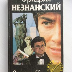 Friedrich Neznansky - A Dangerous Hobby