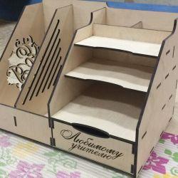 teacher box