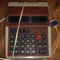Voi vinde calculatorul rar