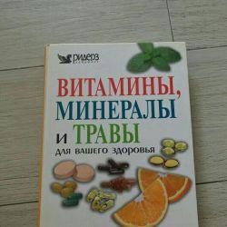 Kniga📖📗. Vitamine, minerale și ierburi