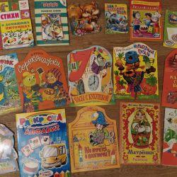 Πακέτο παιδικών βιβλίων