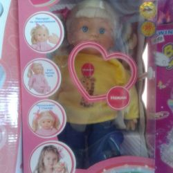 The doll is interactive.