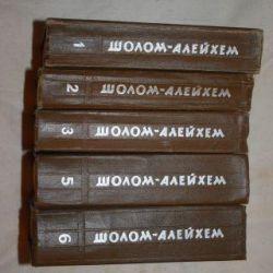 собрание сочинений шолом-алейхем в 6 томах