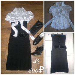 Μπλούζα + φόρεμα. Σαν δώρο συμπλέκτη