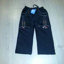 Children's pants bolon
