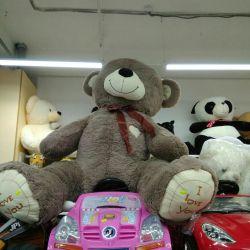 Felix Bear 140cm